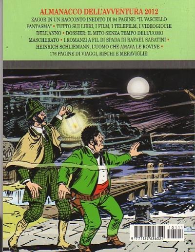 retro copertina almanacco dell'avventura (zagor) numero 14